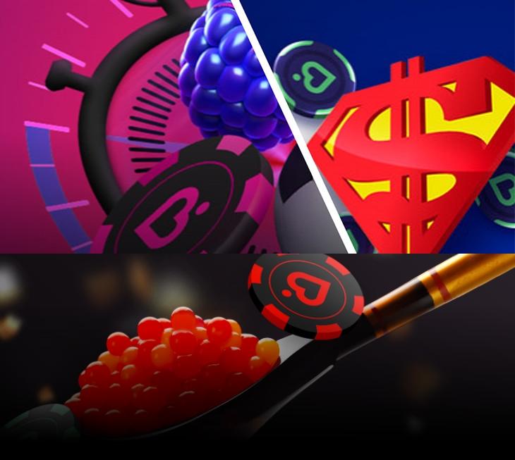 Другие акции от ПокерДом.